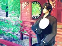 Mitsu i ett vackert japanskt landskap