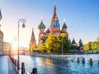 Москва ...