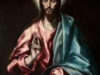 Ο Χριστός ως Σωτήρας