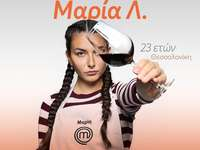 Maria masterchef ♥ ♥ ♥ ♥ ♥ ♥ ♥ ♥
