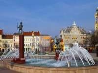 Πόλη Szombathely στην Ουγγαρία