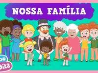 Οικογένειά μας