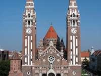 Сегедски град в Унгария