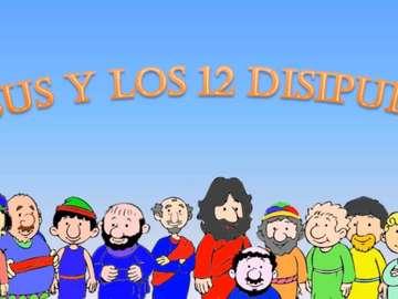 Исус и ученици