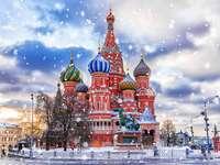 Καθεδρικός Ναός του Αγίου Βασίλειος στη Μόσχα