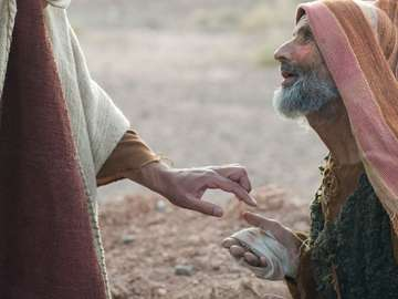 Исус ни разтърси