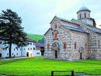 Манастир Високи Косово