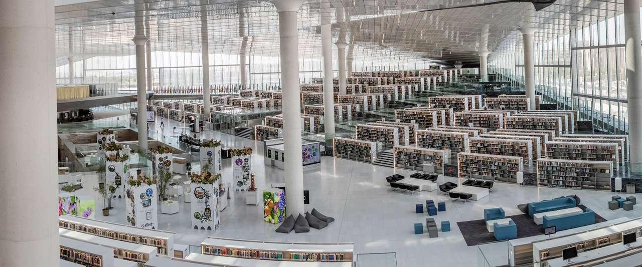 Εθνική Βιβλιοθήκη του Κατάρ