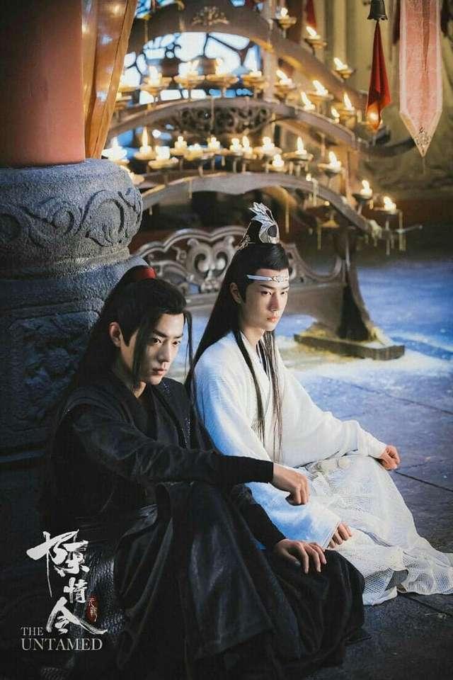Wangxian online rejtvény