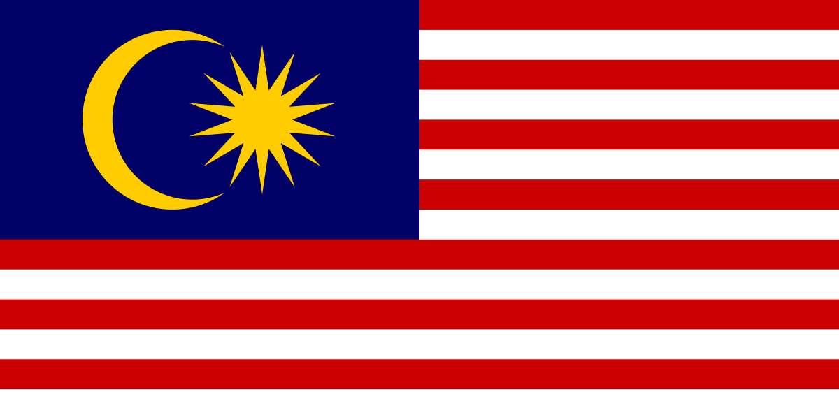 Bendera Malajsie. online puzzle
